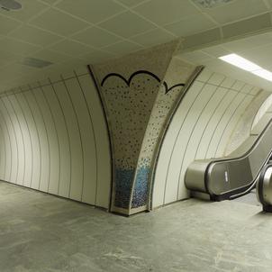Darüşşafaka Metro Station