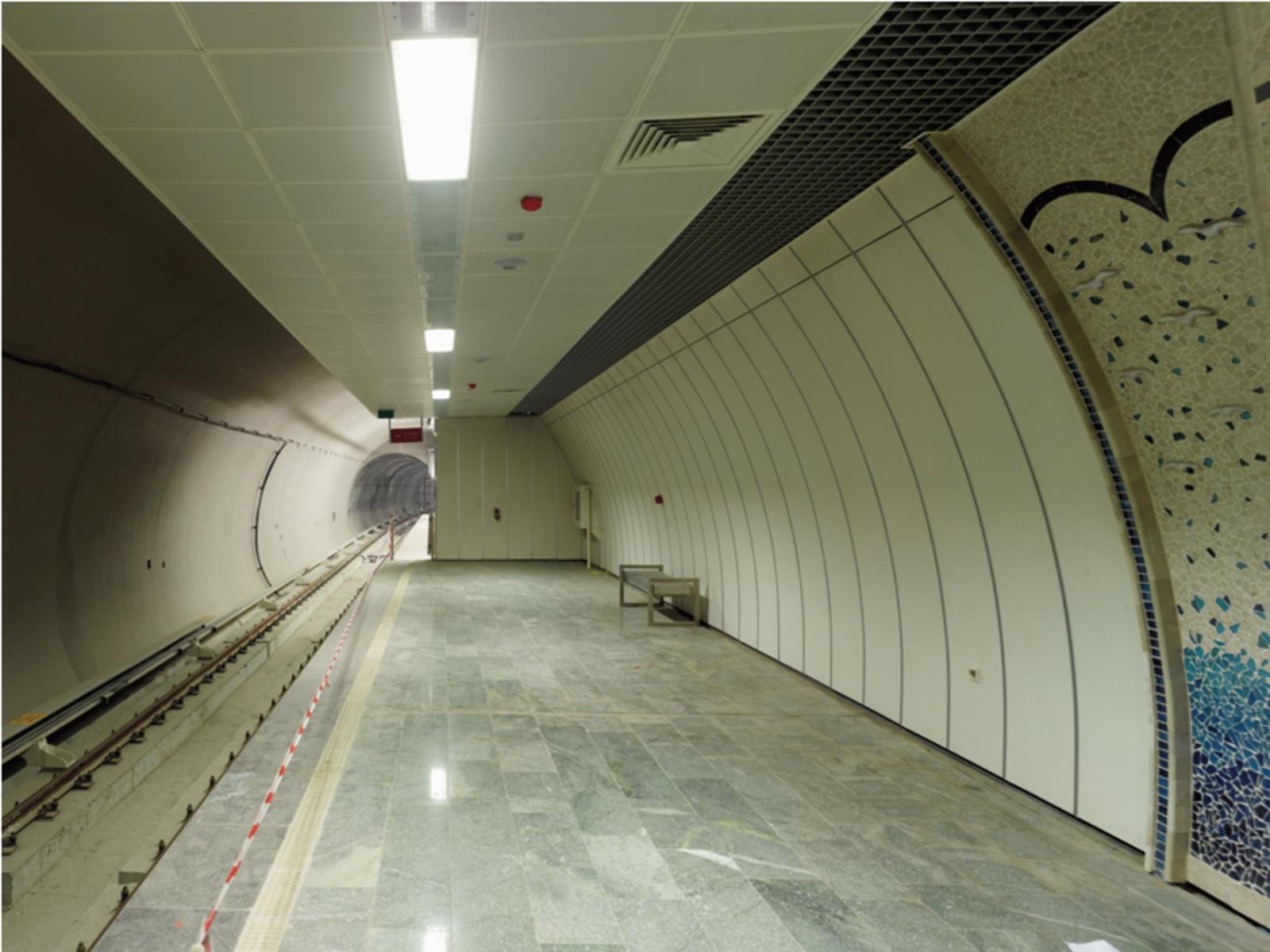 Darüşşafaka Metro İstasyonu