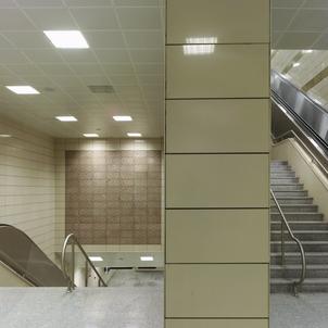 Ayazağa Metro Station