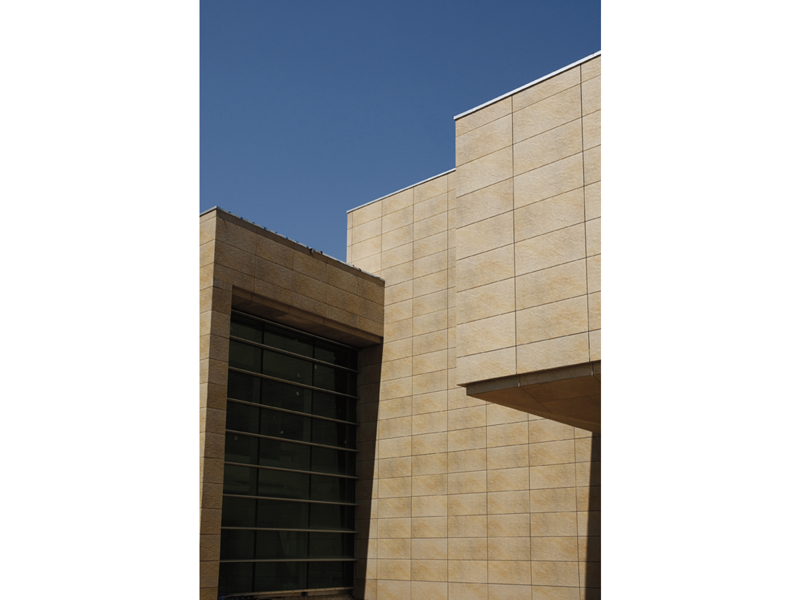 Akfırat Belediyesi