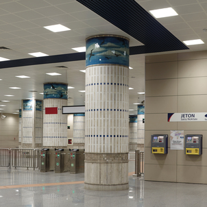 Hacıosman Subway Station